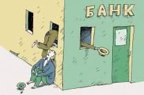 Банки приготовились поднять ставки по ипотечным кредитам