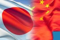 Экономический успех Японии все больше зависит от Китая, и наоборот