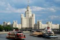 Казино В Челябинске