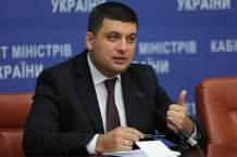 Премьер-министр Украины готовит зачистку регионов
