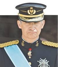 Филипп VI, король Испании (фото: AP/ИТАР-ТАСС)