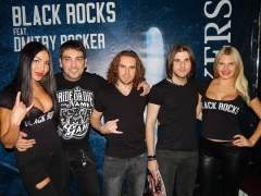 black rocks+support-фото Р.Егоров