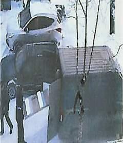 Разгрузка машины