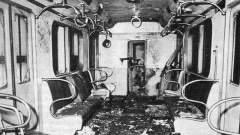 Вагон метро после взрыва