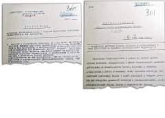Постановление Военного совета Ленинградского фронта от 2 июля 1943 года «О координации действий органов разведки и контрразведки в тылу противника на временно оккупированной территории»