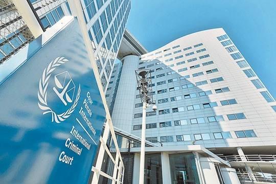 международный уголовный суд в гааге