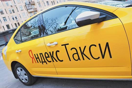 Медицинская справка для такси медицинская справка для спортивной секции пример