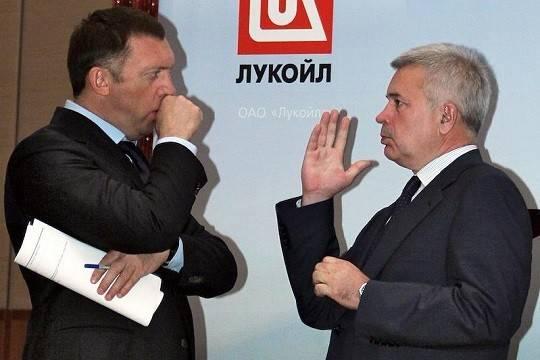 Алекперов, Дерипаска и Абрамович в погоне за «чистыми» миллиардами