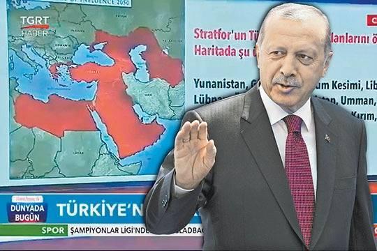 Анкара подминает под себя постсоветское Причерноморье