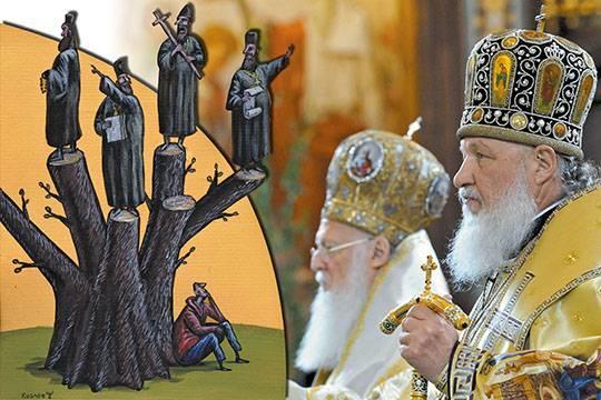 Чем закончится православная смута – грандиозным расколом или появлением нового лидера? Темур Козаев/фото: РИА Новости