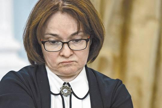 Что стоит за вниманием Генпрокуратуры к действиям ЦБ в банке «Югра» и как это может сказаться на карьере Набиуллиной