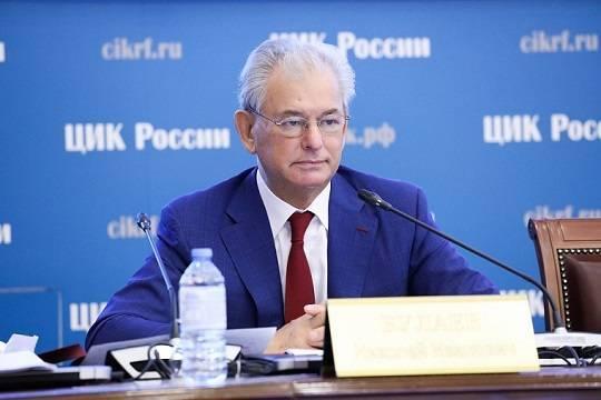 Депутаты Госдумы подорожали, всего на проведение выборов в 2021 году будет потрачено 21,4 миллиарда