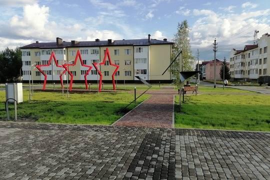 Фонд САФМАР Михаила Гуцериева помог благоустроить мемориальный комплекс Парк Победы в Сентябрьском