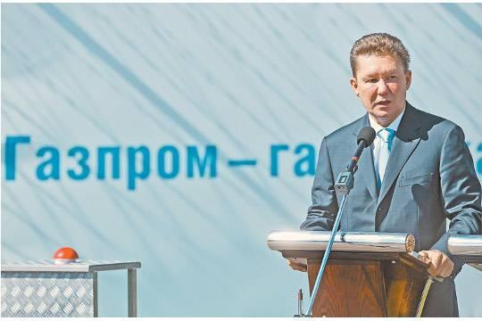 «Газпром» приМиллере несётубытки дажепри высокойцене на газ. фото: Виталий Невар/ТАСС