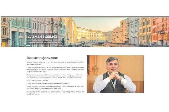 Известный адвокат Эльман Пашаев «обрабатывал» VIP-персон.Источник фото: сайт Elmangroup.com