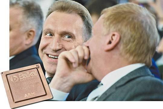 Как Игорь Шувалов и Анатолий Чубайс компьютер изобретали (фото: РИА Новости)