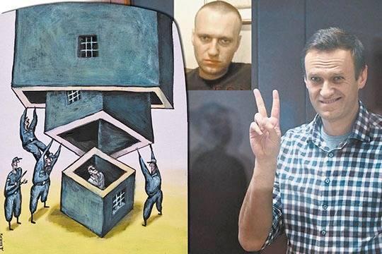 Как, с кем и сколько будет сидеть Алексей Навальный