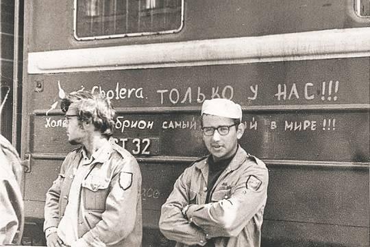 Как в СССР закрывали на карантин города