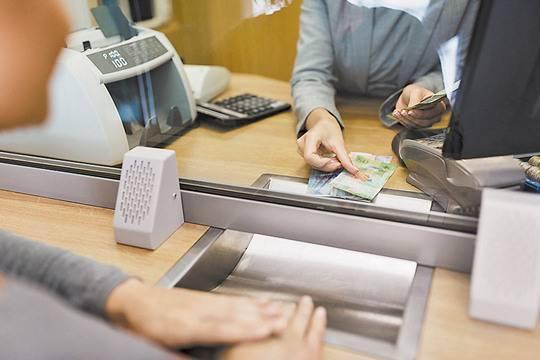 Кредит в евпатории без справки о доходах