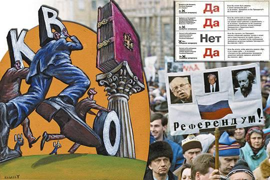 Кремль готовит федеральный референдум об изменении Конституции России.xA;Темур Козаев/фото: Игорь Зотин/ фотохроника ТАСС