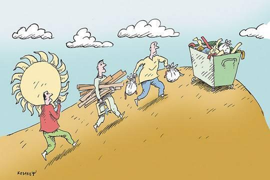 Терепа александр григорьевич переработка мусора