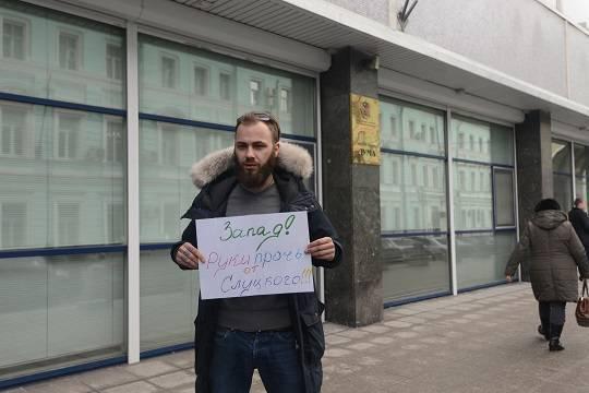 Молодёжные организации Москвы поддержали Леонида Слуцкого