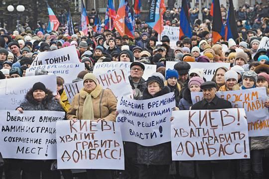 4 листопада Донецька область може залишитися без води через борги, - Лубінець - Цензор.НЕТ 2678