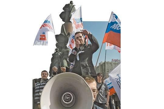 На патриотическое воспитание уйдёт 3 400 000 000 рублей