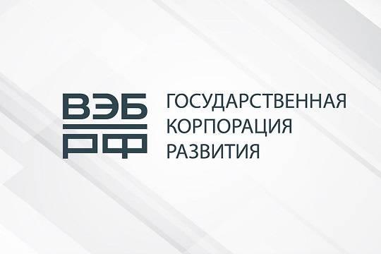 На ПМЭФ-2021 ВЭБ.РФ заключит контракты в рамках Фабрики проектного финансирования на 750 млрд рублей