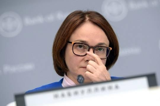 Эльвира Набиуллина (Фото: Глеб Щелкунов/Коммерсантъ)