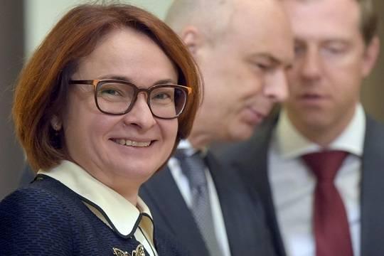Эльвира Набиуллина (Фото: Дмитрий Азаров/Коммерсантъ)