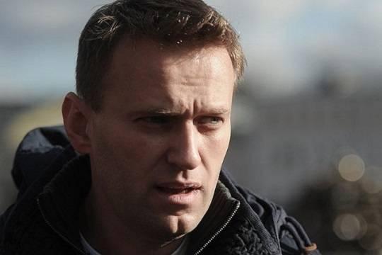 Навальный потратил 47 миллионов рублей на отдых за рубежом