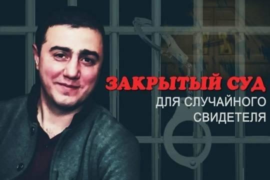 Не совершивший преступление Владимир Мурадов оказался за решеткой