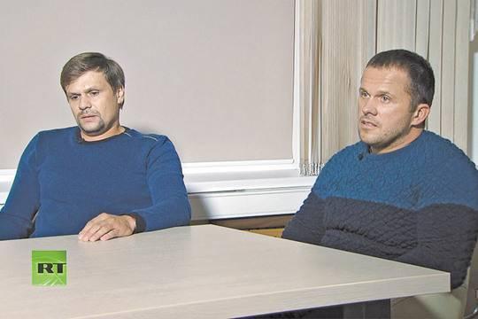 Отравителей Скрипалей сдал российский агент непонятно какой спецслужбы. фото: РИА Новости