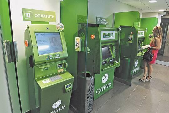 Платёжные терминалы Сбербанка помогают мошенникам воровать деньги
