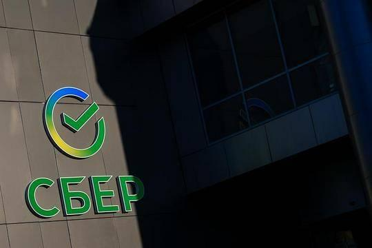 Почему в отличие от других российских банков Сбер не хочет работать в Европе