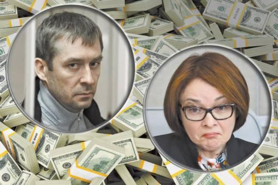 Почему залежи наличных у Захарченко и Черкалина не заметила Набиуллина