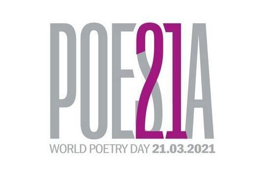 Поэзия 21 присоединится к празднованию Всемирного дня поэзии 21 марта