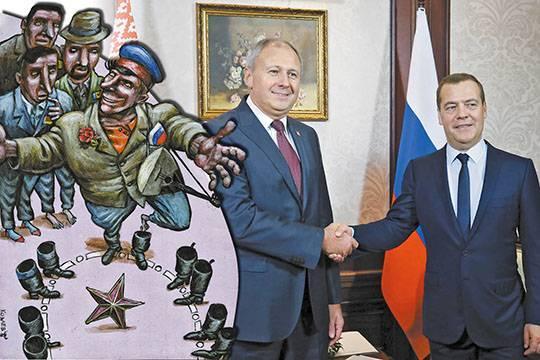 Проект СССР-2 как попытка заставить Россию содержать бывшие союзные республики