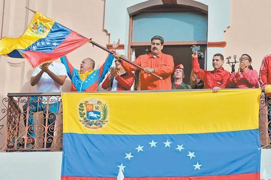Прогноз разведчика по ситуации в Венесуэле