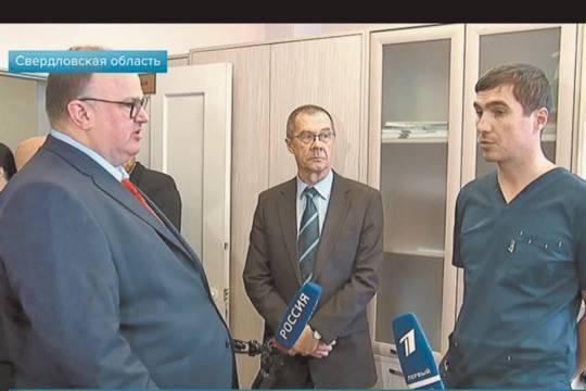 В Свердловской области убеждать врачей прекратить акцию протестаприехал лично министр здравоохранения региона
