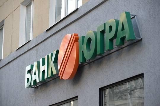Против активистов, манипулирующих вкладчиками банка в интересах его экс-владельца, могут завести уголовное дело