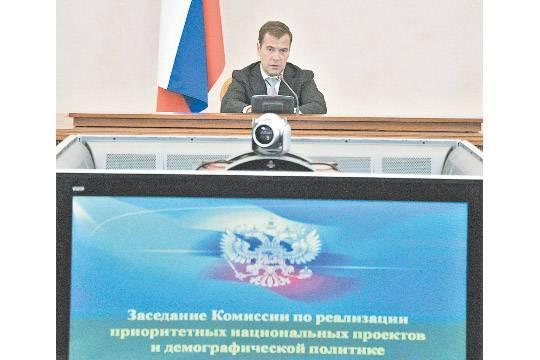 Провалив одни нацпроекты, правительство Дмитрия Медведева принялось за новые?