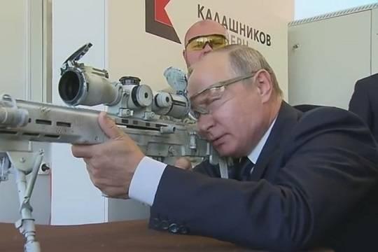 Путин стреляет из новой винтовки
