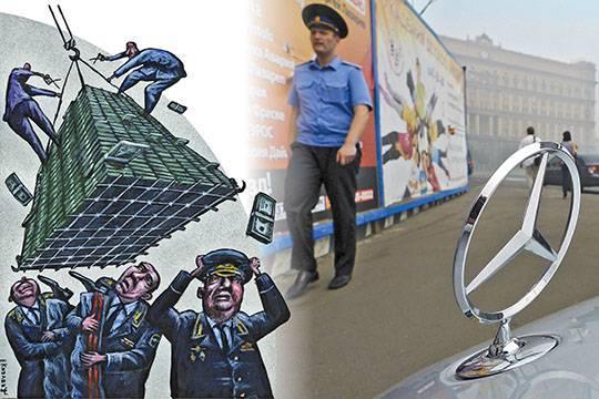 Российские силовые органы поразила эпидемия стяжательства. Темур Козаев/фото: Сергей Михеев/Коммерсантъ