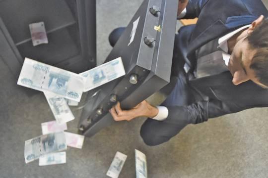 Деньги в долг снг частные