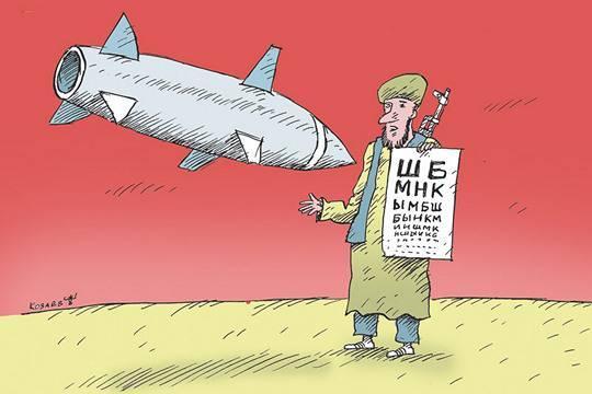Россию поставили на первое место по экспорту боевиков