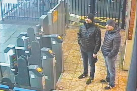 «Петров» и «Боширов»в Великобритании. фото: Metropolitan Polic/ТАСС