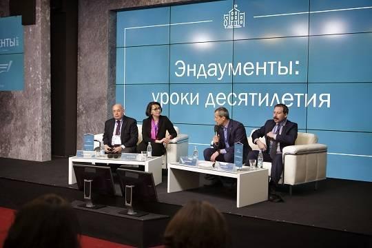 Форум «Эндаументы 2018», организованный Благотворительным фондом В.Потанина и Московской Школой Управления СКОЛКОВО, пройдет в Москве в апреле