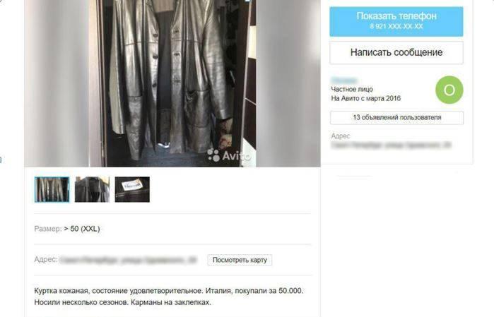 Возмущение работой холдинга Вертолёты России выплеснулось на Вертолётном форуме в Казани
